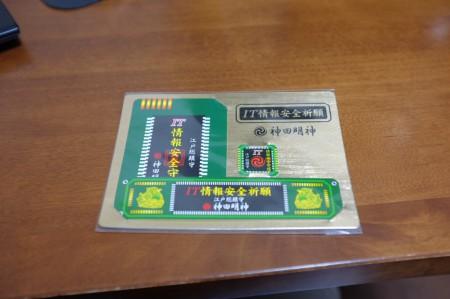 DSCF0803